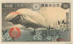50 Sen JAPON  1938 P.058a NEUF