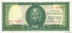 500 Drachmes GRÈCE  1955 P.193a TTB