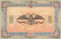 1000 Roubles RUSSIE  1919 PS.0424a SPL