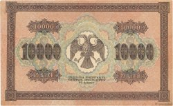 10000 Roubles RUSSIE  1918 P.097a SUP