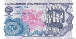50 Dinara YOUGOSLAVIE  1990 P.101a NEUF