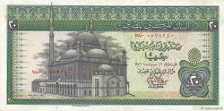 20 Pounds ÉGYPTE  1976 P.048 TTB