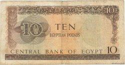 10 Pounds ÉGYPTE  1964 P.041 TB
