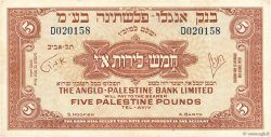 5 Pounds ISRAËL  1948 P.16a TTB