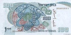 100 Lirot ISRAËL  1968 P.37d pr.NEUF