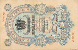 100 Leva Srebro BULGARIE  1904 P.005a TTB+
