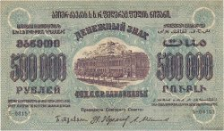 500000 Roubles RUSSIE  1923 PS.0628 SPL+