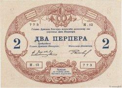 2 Perpera MONTENEGRO  1914 P.16 SPL+