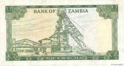 2 Kwacha ZAMBIE  1974 P.20a TB+