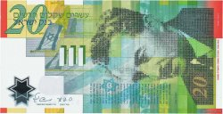 20 New Sheqalim ISRAËL  2008 P.64 NEUF