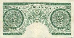 5 Pounds ÉGYPTE  1961 P.038 TTB+