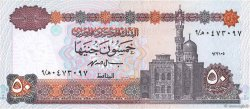 50 Pounds ÉGYPTE  1995 P.060 SUP+