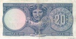 20 Drachmes GRÈCE  1954 P.187a TTB+