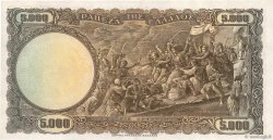 5000 Drachmes GRÈCE  1950 P.184a SPL