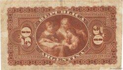 50 Centavos ARGENTINE  1884 P.008 TB+