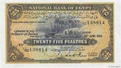 25 Piastres ÉGYPTE  1950 P.010d pr.NEUF