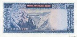 200 Rials IRAN  1971 P.092c SPL