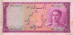 100 Rials IRAN  1951 P.050 TB
