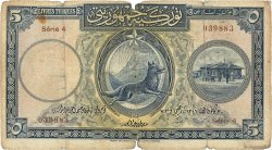5 Livres TURQUIE  1926 P.120a B