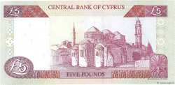 5 Pounds CHYPRE  2003 P.61b NEUF