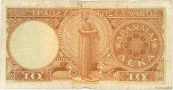 10 Drachmes GRÈCE  1954 P.186 TB