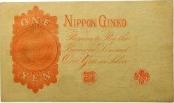 1 Yen JAPON  1916 P.030c SUP+