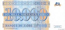 10000 Nouveaux Zaïres ZAÏRE  1995 P.71 pr.NEUF