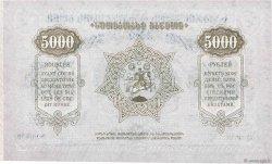 5000 Rubles GEORGIE  1921 P.15a NEUF