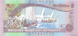 5 Rufiyaa MALDIVES  2000 P.18c pr.NEUF