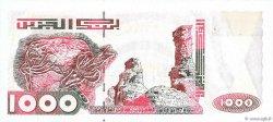 1000 Dinars ALGÉRIE  1998 P.142b NEUF