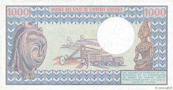 1000 Francs type 1973 modifié CONGO  1983 P.03e SUP