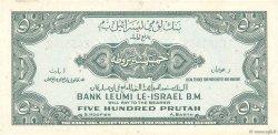 500 Prutah ISRAËL  1952 P.19a SUP