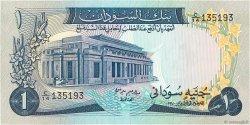 1 Pound SOUDAN  1970 P.13a NEUF