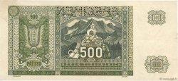 500 Korun SLOVAQUIE  1941 P.12s TTB