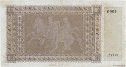 1000 Drachmes GRÈCE  1941 P.M17a TTB