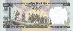 500 Rupees INDE  1998 P.092b NEUF