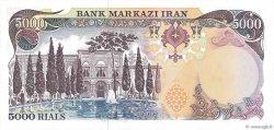 5000 Rials IRAN  1974 P.106c SPL+