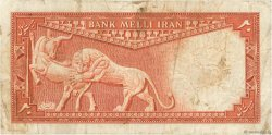 10 Rials IRAN  1948 P.048 TB