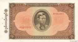 20 Kyats BIRMANIE  1965 P.55 SPL