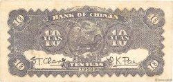 10 Yuan CHINE  1939 PS.3069E TTB