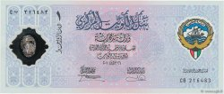 1 Dinar KOWEIT  2001 P.CS2 NEUF