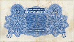 5 Rupees PAKISTAN  1948 P.05 TTB