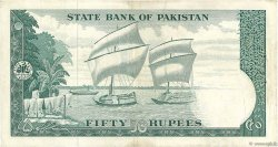 50 Rupees PAKISTAN  1957 P.17a TTB