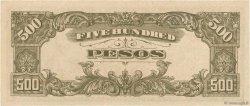 500 Pesos PHILIPPINES  1944 P.114a NEUF