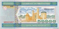 50000 Roubles AZERBAIDJAN  1995 P.22 NEUF
