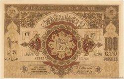 100 Roubles AZERBAIDJAN  1919 P.09b SPL+