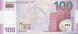 100 Manat AZERBAIDJAN  2005 P.30 NEUF