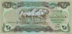 25 Dinars IRAK  1980 P.066b NEUF