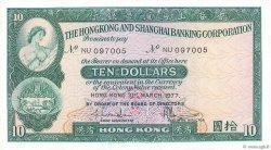 10 Dollars HONG KONG  1977 P.182h SUP