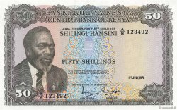50 Shillings KENYA  1971 P.09b NEUF